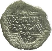 Dirham - Al-Aziz Muhammad (Aleppo) – reverse
