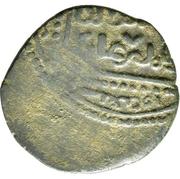 Fals - al-Muzaffar Ghazi (Mayafariqin) – obverse