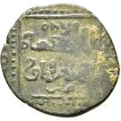 Fals - al-Muzaffar Ghazi (Mayafariqin) – reverse