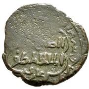 Fals - al-Muzaffar Ghazi (Linear hexagonal type - Mayafariqin) – reverse