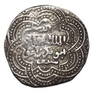 Dirham - Al-Adil Sayf al-Din Abu Bakr I (Double Trefoil / Six-foil / Six-Pointed star / Square in the circle type) – obverse