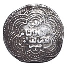 Dirham - Al-Adil Sayf al-Din Abu Bakr I (Double Trefoil / Six-foil / Six-Pointed star / Square in the circle type) – reverse