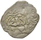 """Fals - al-Nasir Yusuf - """"al-Nasir Yusuf II"""" (Six-foil type - Aleppo) – obverse"""