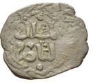 "Fals - al-Nasir Yusuf - ""al-Nasir Yusuf II"" (Six-foil type - Aleppo) – reverse"