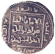 Dirham - al-Nasir Salah al-Din Yusuf - Saladin - 1174-1193 AD (Damascus) – obverse