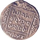 Dirham - al-Nasir Salah al-Din Yusuf - Saladin (Damascus) – reverse