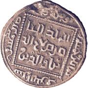 Dirham - al-Nasir Salah al-Din Yusuf - Saladin - 1174-1193 AD (Damascus) – reverse