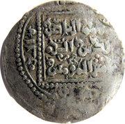 Dirham - al-Nasir Salah al-Din Yusuf - Saladin - 1174-1193 AD (Hamah) – obverse