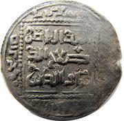 Dirham - al-Nasir Salah al-Din Yusuf - Saladin - 1174-1193 AD (Hamah) – reverse