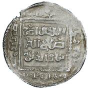 Dirham - al-Nasir Yusuf - 1236-1259 AD (Damascus) – reverse