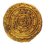 Dinar - al-'Aziz 'Uthman - 1193-1198 AD (Cairo) – obverse