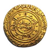 Dinar - al-'Aziz 'Uthman - 1193-1198 AD (Cairo) – reverse