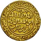 Dinar - al-Kamil Muhammad I (Alexandria) – obverse