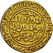 Dinar - al-Kamil Muhammad I - 1218-1238 AD (Alexandria) – obverse