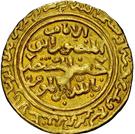 Dinar - al-Kamil Muhammad I (Alexandria) – reverse