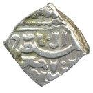 ½  Dirham - al-Kamil Muhammad I (Dies Dirham - Damascus) – obverse