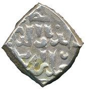 Fractional ½  Dirham - al-Kamil Muhammad I - 1218-1238 AD (Damascus) – reverse