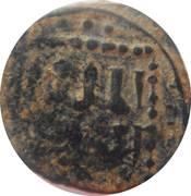 Fals - al-Mansur Muhammad II - 1244-1284 AD (Hamah) – reverse