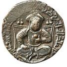 Dirham - al-Nasir Salah al-Din Yusuf - Saladin (Egypt & Syria - Artuqid prototype) – obverse