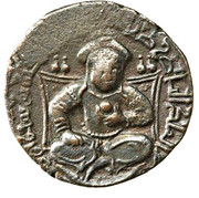 Dirham - al-Nasir Salah al-Din Yusuf - Saladin - 1174-1193 (Egypt and Syria - Artuqid prototype) – obverse