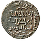 Dirham - al-Nasir Salah al-Din Yusuf - Saladin (Egypt & Syria - Artuqid prototype) – reverse
