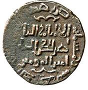 Dirham - al-Nasir Salah al-Din Yusuf - Saladin - 1174-1193 (Egypt and Syria - Artuqid prototype) – reverse