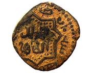Fals - al-Zahir Ghazi (Eight-pointed star type - Aleppo) – obverse