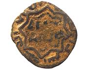Fals - al-Zahir Ghazi (Eight-pointed star type - Aleppo) – reverse
