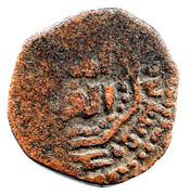 Fals - al-'Aziz Muhammad - 1216-1236 AD (Aleppo) – obverse