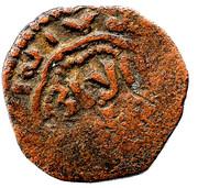Fals - al-'Aziz Muhammad - 1216-1236 AD (Aleppo) – reverse
