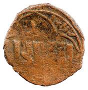 Fals - al Kamil Muhammad I - 1218-1238 AD  (Type C - NO mint) – obverse