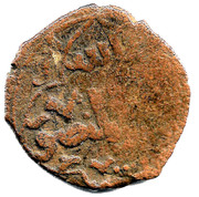 Fals - al Kamil Muhammad I - 1218-1238 AD  (Type C - NO mint) – reverse