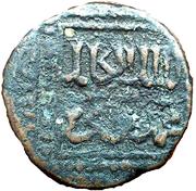 Fals - al-Kamil Muhammad I - 1218-1238 AD (Nisibin) – obverse