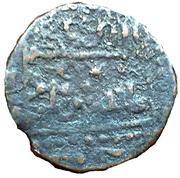 Fals - al-Kamil Muhammad I - 1218-1238 AD (Nisibin) – reverse