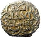 "Fals - Al-Adil Sayf al-Din Abu Bakr I - as ""Lord of Harran"" (type A - Hexalobe - Harran) – obverse"