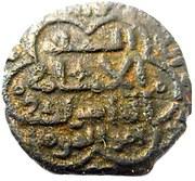 "Fals - al-'Adil Abu Bakr I - as ""Lord of Harran"" - 1193-1195 AD (type A - Hexalobe - Harran) – obverse"