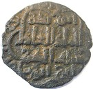 "Fals - Al-Adil Sayf al-Din Abu Bakr I - as ""Lord of Harran"" (type A - Hexalobe - Harran) – reverse"