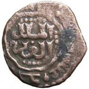 Fals - al-'Aziz Muhammad (Aleppo) – reverse