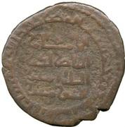 Dirham - al-Nasir Salah al-Din Yusuf - Saladin - 1174-1193 (Egypt and Syria - Artuqid prototype - Lion type) – reverse