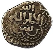 ½ Dirham - al-'Adil Abu Bakr I - 1196-1218 AD (type A - Six-foil  - Damascus) – obverse