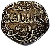 ½ Dirham - Al-Adil Sayf al-Din Abu Bakr I (Double Trefoil / Six-foil / Six-Pointed star type - Damascus) – reverse