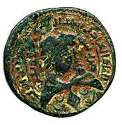 Dirham - al-'Adil Abu Bakr I - 1195-1212 AD (Mayafariqin) – obverse