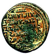 Dirham - al-'Adil Abu Bakr I - 1195-1212 AD (Mayafariqin) – reverse