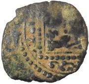 Fals - al-Nasir Yusuf -
