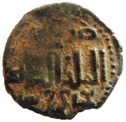 Fals - al-Zahir Ghazi (Ornamented circle type - Aleppo) – obverse