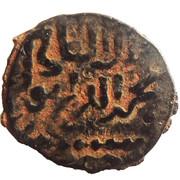 Fals - al-Salih Ayyub (Hamah) – obverse