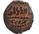 Fals - al-Salih Ayyub (Hamah) – reverse