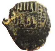 Fals - al-Kamil Muhammad I (Damascus) – obverse