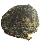 Fals - al-Kamil Muhammad I (Damascus) – reverse