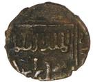 Fals - al-Kamil Muhammad I (Harran) – obverse
